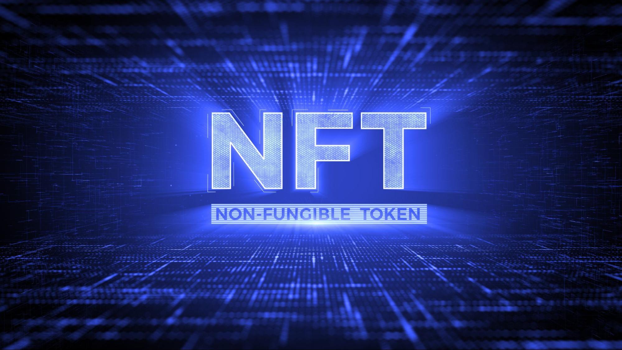 Le NFT est une technologie qui peut être mise en œuvre pour améliorer la supply chain d'une entreprise